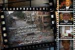 مخيم اليرموك بين اليأس والأمل...وسيم وني