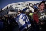 إسرائيل تنقل 'عائلات يهودية' من اليمن بعملية سرية الى تل أبيب
