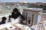 يهود يدمرون تحفة اسلامية في القدس