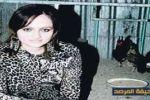 بعد «فتاة الخبر » سعودية تحصل على الجنسية إلاسرائيلية