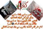 دعوة للمشاركة بوقفة تضامنية مع لاجئينا بسوريا ومسلمي بورما