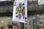 هجوم ساخر على الملك السعودي في (أنطلياس) اللبنانية