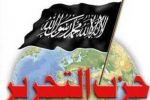 حزب التحرير: الحكومة الفلسطينية طاقم من المدراء المأجورين لمنظمة أهلية