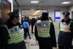 مصرع 35 وإصابة 42 في تدافع أثناء احتفالات العام الجديد في الصين