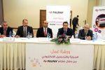 بحضور الشوا وعدد من مدراء فروع بنك فلسطين  PalPay تعقد ورشة عمل لعدد من الشركات التجارية