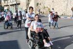 انطلاق ماراثون فلسطين الدولي الرابع