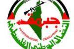 جبهة النضال الوطني الفلسطيني تدعو إلى تصعيد المقاومة رداً على مجزرة الخليل