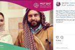 صورة ممثلة سعودية شهيرة مع صحفي إسرائيلي تثير ضجة كبيرة