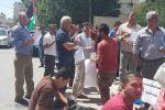 نقابات العمال تحتج امام المحكمة برام الله رفضا لقرار تجميد اموالها