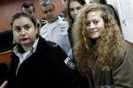 عهد 'تنتصر' على نائب إسرائيلي دعا إلى قتلها