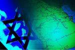 حدود التنسيق الإسرائيلي السعودي بعد