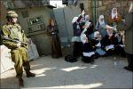 العاشرة الإسرائيلية : رزمة 'تسهيلات' للفلسطينيين