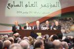 المجلس الثوري الاسم والحقيقة الغائبة...بقلم سميح خلف