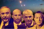مفاجأة ضرب 'تل أبيب'.. كيف رد المسؤولون الإسرائيليون على إطلاق الصواريخ من غزة؟