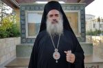 المطران عطا الله حنا : القدس تضيع من ايدينا يوما بعد يوم