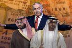صحيفة عبرية: هناك جيل في الخليج لا يعتبر إسرائيل عدوًا