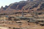 'نيويورك تايمز': إسرائيل قامت بتخريب منشأة نطنز النووية في ايران