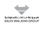 السماح لـ بن لادن بالمشاركة في مشاريع بالسعودية