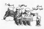 زمن خريف التساقط العربي ...تميم منصور