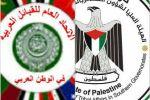 الاتحاد العام للقبائل العربية والهيئة العليا لشؤون العشائر يدينان الهجوم الإرهابي في سيناء