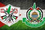 صحيفة :فتح» تقرر إغلاق الباب أمام حوارات المصالحة واجتماع حاسم للرئيس الاسبوع المقبل