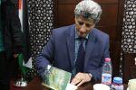 الاحتفاء باطلاق 'البستان يكتب بالندى' للكاتب د.حسن عبد الله