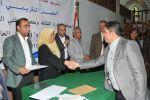 اليمن ...نقابة موظفي وزارة الثقافة تكرم عدد من المتميزين ...