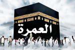 السعودية توقف تأشيرات العمرة نهائيًا لهذا العام