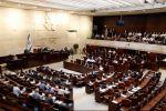 نائب وزير الداخلية: 'إسرائيل تصنع معروفًا للعرب بمنحهم الجنسية'