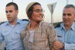 اعتقال حفيد كهانا بشبهة دوره في حرق الكنائس والمساجد