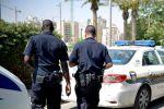 مقتل شخص واصابة اخر باطلاق نار في حيفا
