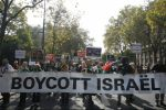 BDS تنجح بإلغاء مشاركة فيلم إسرائيلي في كوريا