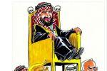 مجلة أمريكية : السعودية ترتعش من الخوف سراً بسبب احتجاجات إيران لهذه الاسباب ..