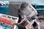 أضواء على الصحافة الإسرائيلية 30 كانون الثاني 2019