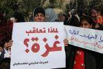 توقف السير وإغلاق الأسواق في غزة