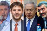 اليهود الأميركيون ينددون باحتضان نتنياهو حزب عوتسما يهوديت العنصري