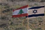 تقدم في قضية الحدود البحرية بين إسرائيل ولبنان