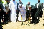 قطر تدشن قصراً لمندوبها في غزة على أنقاض مهبط طائرة عرفات