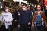 نتنياهو يعلن إغلاقا شاملا في إسرائيل وارتفاع عدد المصابين فيها إلى 677 حالة.