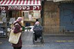 وفاة ثالثة و 1656 مصابا بسبب كورونا في اسرائيل