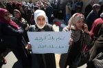 استمرار إضراب معلمي الضفة وجهود لبلورة اتفاق