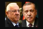 ما الذي دار في الاتصال الهاتفي بين أردوغان والرئيس الإسرائيلي؟