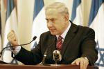 نتنياهو يتهم عباس بالتحريض على العنف ويدعوه للتنازل عن حق العودة والاعتراف بيهودية الدولة