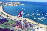 لبنان يرد على اتهامات نتنياهو