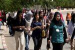 منح دراسية في المغرب وكازاخستان