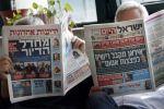 أضواء على الصحافة الإسرائيلية 27 حزيران 2019