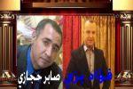 صابر حجازى يحاور الشاعر اللبناني فؤاد بزي