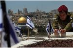 وزير إسرائيلي: لقد أخطأنا في القدس