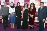 نجوم الفن والاعلام في حفل افتتاح كوكونا للجمال بحضور الشيخة هند القاسمي