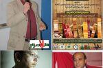 بمشاركة مصر والعراق وسوريا وفلسطين:  ندوات ومهرجان شعري دولي في 'معرض الكتاب العربي' بمدينة 'صور' اللبنانية